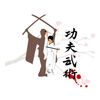 Bill, chinese, cottonmouth, design, film, ideograms, illustration, japanese, manga, martial arts, original, sword, vipers