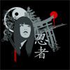 art, beautiful, Bill, gate, girl, ideogram, japan, japanese, katana, kill, kimono, martial, samurai, shrine, sword, woman, yin yang