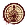 asian, attitude, buddhism, calligraphy, ceremony, culture, geisha, harmony, ideogram, japanese, kimono, purity, tea, tradition, tranquility, zen